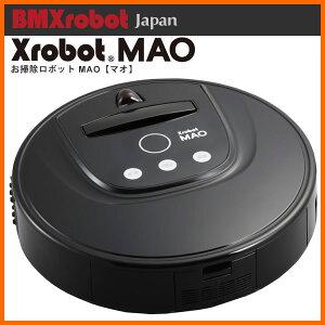 【お取り寄せ】 Xrobot MAO RV1001-K ブラック ロボット掃除機[BMXrob…