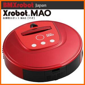 【お取り寄せ】 Xrobot MAO RV1001-R レッド ロボット掃除機[BMXrobo…