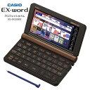 カシオ 電子辞書 XD-SX20000 / プロフェッショナ
