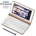 カシオ 電子辞書 XD-SX8500PG ピンクゴールド /