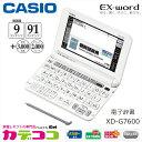 【在庫あり】 CASIO XD-G7600 カシオ電子辞書 CASIO...
