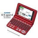 CASIO XD-SK5000RD レッド カシオ電子辞書 CASIO エクスワード 生活・教養モデ ...