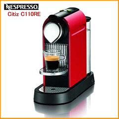 【送料無料】【プレゼントラッピング無料】[Nespresso Citiz]在庫限りのお買い得品!!【楽天優勝...