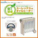 【お取り寄せ】 eureks VF-M7U-CB シナモンベージュ ユーレックス オイルヒーター[1〜3畳用] オイルヒーター フィン(放熱板)枚数7枚 eureks-iシリーズ [Made in Japan:日本製] 【2017年/新製品】【暖房器具】【父の日 ギフト 結婚祝】