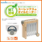 【お取り寄せ】 eureks VF-M7U-TB テラコッタブラウン ユーレックス オイルヒーター[1〜3畳用] オイルヒーター フィン(放熱板)枚数7枚 eureks-iシリーズ [Made in Japan:日本製] 【2017年/新製品】【暖房器具】【父の日 ギフト 結婚祝】