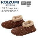 【お取り寄せ】 KOIZUMI KDF-4082 小泉成器 電気足温器 コイズミ足温器 ヒーターが冷えやすい足の指先までカバー、つま先まで暖かい 【令和 ギフト 贈り物】