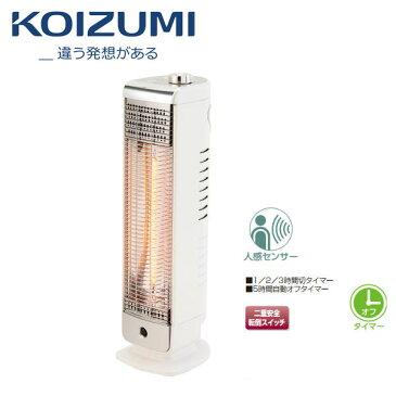 【お取り寄せ】 KOIZUMI KKH-0480/W ホワイト 小泉成器 遠赤電気ストーブ カーボンヒーター コイズミ KKH0480 【景品 ギフト お歳暮】