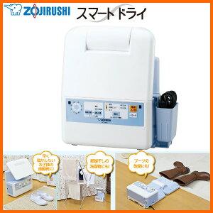 【送料無料】マット、ホースを使わない、簡単で使いやすいふとん乾燥機【ふとんをより快適に乾...
