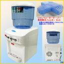 【送料無料】[TP-WS800]水道水を使える家庭用ウォーターサーバー【お取り寄せ】 TPWS800-F01 ツ...