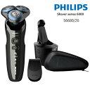 PHILIPS S6680/26 フィリップスシェーバー p...