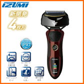 【お取り寄せ】 IZUMI IZF-V66-T ブラウン 泉精器製作所 往復式シェーバー 4枚刃深剃りシリーズ Z-DRIVE 髭剃り 電気シェーバー 【楽天カード分割】【02P03Dec16】