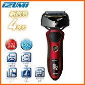 【お取り寄せ】 IZUMI IZF-V86-R レッド 泉精器製作所 往復式シェーバー 4枚刃深剃りシリーズ Z-DRIVE 髭剃り 電気シェーバー [Made in Japan:日本製]【楽天カード分割】【02P03Dec16】