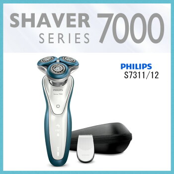 【在庫あり】PHILIPSS7311/12フィリップスシェーバーphilips髭剃り「7000シリーズ」メンズシェーバーホワイト×ブルー【2015年秋/新製品】【家電とギフト】【02P23Aug15】【あす楽】