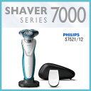 【お取り寄せ】 PHILIPS S7521/12 ネイビーブルー フィリップスシェーバー philips 髭剃り 「7000シリーズ」 メンズシェーバー スタンド付き 【2016年秋/新製品】【バレンタイン 新生活 お祝い】