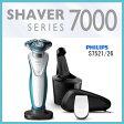 【お取り寄せ】 PHILIPS S7521/26 ネイビーブルー フィリップスシェーバー philips 髭剃り 「7000シリーズ」 メンズシェーバー スタンド・洗浄充電器付き 【2016年秋/新製品】【02P03Dec16】