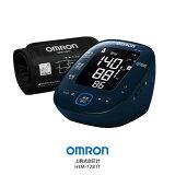 OMRON HEM-7281T オムロン 血圧計 上腕式血圧計 / 見やすいバックライト機能付き。スマートフォンで血圧データ管理も可能(無料アプリ「OMRON connect(オムロン コネクト) 血圧データをグラフで確認) 【ギフトラッピング対応】【お取り寄せ】