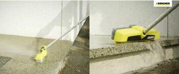 【お取り寄せ】ケルヒャー2.643-245.0フロアクリーニングランスPS40家庭用高圧洗浄機用オプションアクセサリー※水はねせず玄関先やテラス、壁の洗浄ができます。高圧水を出しながら先端のブラシでこすり洗いができます【家電とギフト】【02P20Nov15】