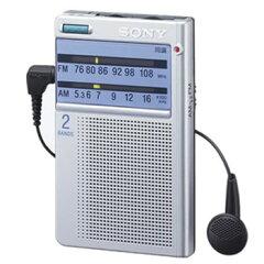 ソニー【SONY】FM/AMポータブルラジオ ICF-T46★【ICFT46】
