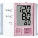 シチズン【SALE】電子血圧計 手首式 CH-657F-PK★【CH657F】【under5000】