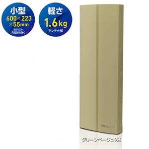 サン電子20素子相当ホーム用UHF平面アンテナ SDA-20-1-G★