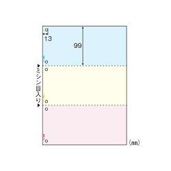 クラウン【AC】マルチプリンタ帳票A4カラー3面6穴CR-2013WZ★【CR2013WZ】