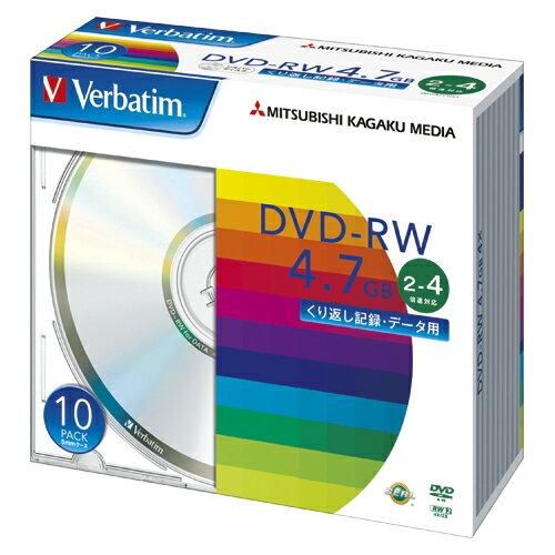 三菱化学メディアデータ用DVDーRW 2ー4倍速DHW47Y10V1★