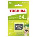 東芝【AC】マイクロSDHCカード64GBクラス10MSDAR40N64G★【MSDAR40N64G】