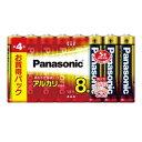 パナソニック【Panasonic】アルカリ乾電池単4形8本パック LR03XJ/8SW★【LR03XJ-8SW】
