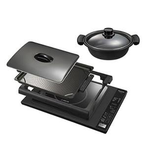 パナソニック【Panasonic】卓上IH調理器 ホットプレート KZ-HP2100-K★【KZHP2100】