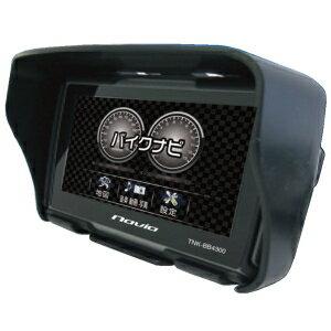 カイホー4.3インチ 防水バイク用ポータブルナビゲーション TNK-BB4300★