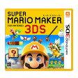 任天堂【大人気ソフト!】3DS スーパーマリオメーカー for ニンテンドー3DS CTR-P-AJHJ★【ゲームソフト】