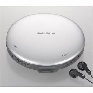 ポータブルオーディオプレーヤー, ポータブルCDプレーヤー OHMCD AudioComm CDP-803ZCDP803Z