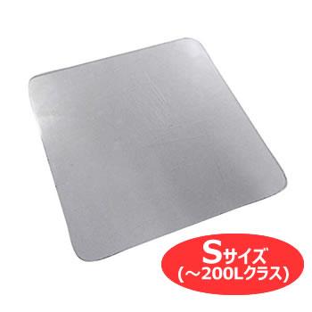 日晴金属【〜200Lクラス用】冷蔵庫キズ防止マット Sサイズ 530 X 620mm KM-S★【KMS】