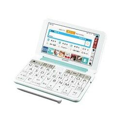 シャープ【SHARP】カラー電子辞書Brain中学生モデルグリーン系PW-AJ2-G★【PWAJ2G】