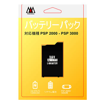 プレイステーション・ポータブル, 周辺機器 PSP 20003000 THA-SN500THASN500