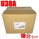 DXアンテナ【10台セット】38dB型 UHFブースター U38A-10SET★【U43A後継機(利得切替無し)】