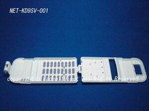 HITACHI/日立全自動洗濯機下部イトクズフィルター【NET-KD9SV】