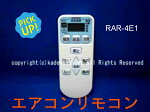 HITACHI/��Ω���������⥳���RAR-4E1��RAS-LJ50Y2-001T4×2