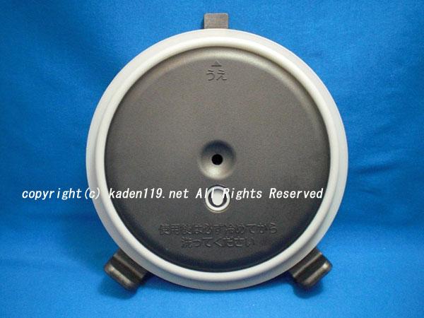 HITACHI/日立炊飯器加熱板/内フタ(IHおひつ御膳用)RZ-VS2M-004