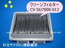 HITACHI/日立掃除機用BフィルタークミSU[CV-SU7000-012]