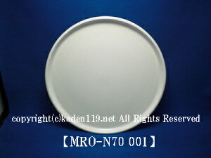 HITACHI/日立オーブンレンジ用皿[MRO-N70-001]