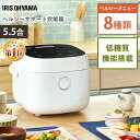 \ポイント5倍☆/炊飯器 IH 5.5合 アイリスオーヤマ 糖質カット 低糖質炊飯器 IH炊飯ジャー