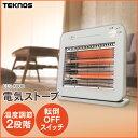 【あす楽】 電気ストーブ800W グレー EES-K800ヒーター 足...