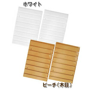 アイリスオーヤマ カラーボックス用レールボード【横置き用】 (2枚1組)CXR-27 ホワイト…