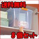 [100円OFFクーポン対象]アイリスオーヤマ 高い所 衣類収納ボックス TB-54D≪8個セット!≫棚は通気性のい...