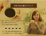 【コーヒーメーカーガラスポット】リニューアルしました!アイリスオーヤマコーヒーメーカーCMK-650-Bドリップコーヒー家庭用珈琲おうちカフェ調理家電抽出簡単コーヒーホット【送料無料】