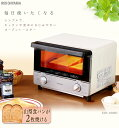 【あす楽】アイリスオーヤマ オーブントースター EOT-10...