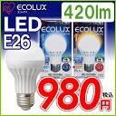 【期間限定特価】【あす楽対応】アイリスオーヤマ LED電球 【E26口金】一般電球タイプ昼白色相当(420lm)LDA7N-H-V4・電球色相当(310lm)LDA7L-H-V4〔ECOLUX エコルクス 節電〕【HLS_DU】【201305in_ba】【RCP】