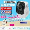 送料無料衣類乾燥機カラリエホワイトIK-C500アイリスオーヤマ