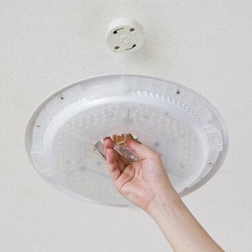 シーリングライト 12畳 おしゃれ led リモコン付 調光 照明器具 在庫処分 LEDシーリング 天井照明 メーカー5年保証 薄型シーリングライト 取り付け簡単 LED 明かり 灯り リビング ダイニング 寝室 調光 省エネ 節電 IRISOHYANA アイリスオーヤマ